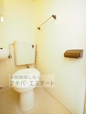 【トイレ】スカイコート西日暮里