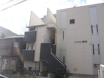 【エントランス】クレオ箱崎(クレオハコザキ)