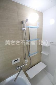 【浴室】山田町戸建
