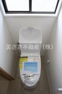 【トイレ】山田町戸建