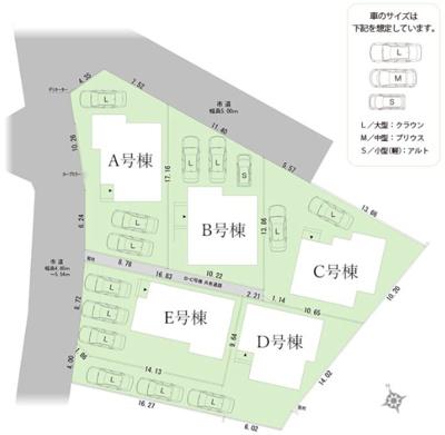 【区画図】浜北区横須賀 新築物件 HP