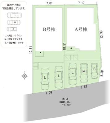 【区画図】磐田市見付 新築物件 HP