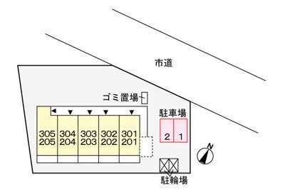 【駐車場】桜ガーデン北浦和