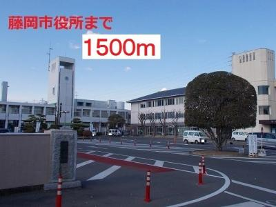 藤岡市役所まで1500m