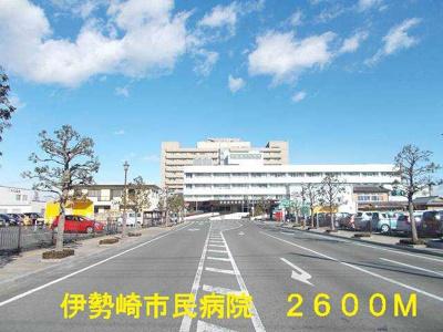 伊勢崎市民病院まで2600m