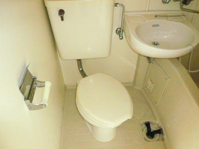 【トイレ】KUマンション