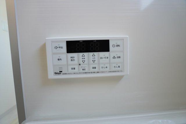追い焚き機能で、お湯がぬるくなってしまった場合も、すぐに温めなおすことができます。