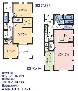 1号棟 4LDK+WIC+納戸 大容量の収納がある間取りです。