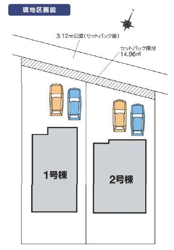 1号棟 カースペース並列2台可能です。