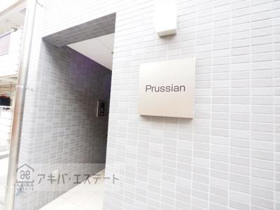 【エントランス】Prussian(プルシアン)