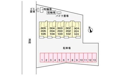 【駐車場】ジュネス武蔵浦和 弐番館