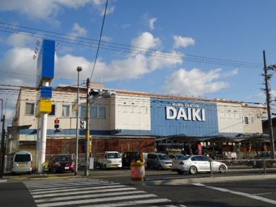ダイキ堺東店まで739m