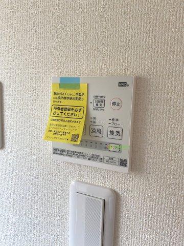 24時間換気システムでお家の空気は常に気持ちよく♪