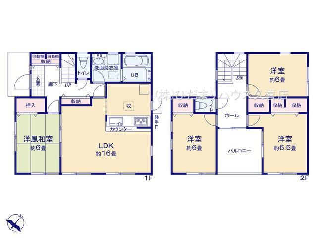 全居室6帖以上! 1階に廊下収納付き♪