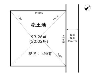 【区画図】姫路市書写/中古戸建