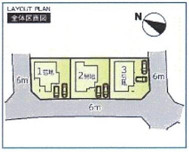 【区画図】タマタウン西高室①号地