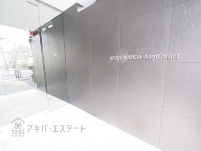 【エントランス】AXAS墨田AsylCourt