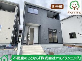 【外観】伊豆の国市原木第5 新築戸建 全6棟 (5号棟)