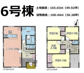 【外観】伊豆の国市原木第5 新築戸建 全6棟 (6号棟)
