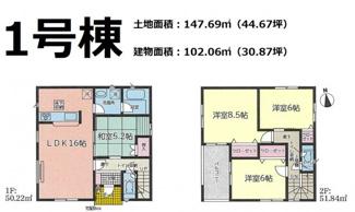【外観】伊豆の国市原木第5 新築戸建 全6棟 (1号棟)
