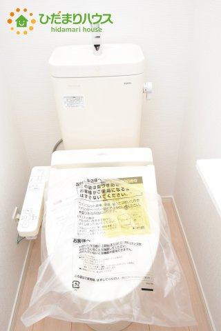【トイレ】伊奈町西小針 第5 新築一戸建て クレイドルガーデン 01