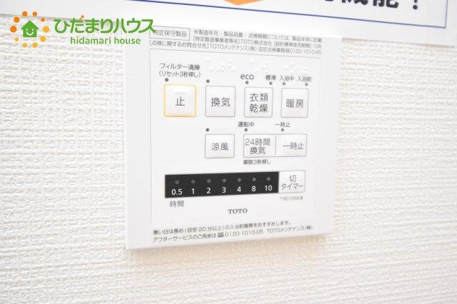【設備】伊奈町西小針 第5 新築一戸建て クレイドルガーデン 01