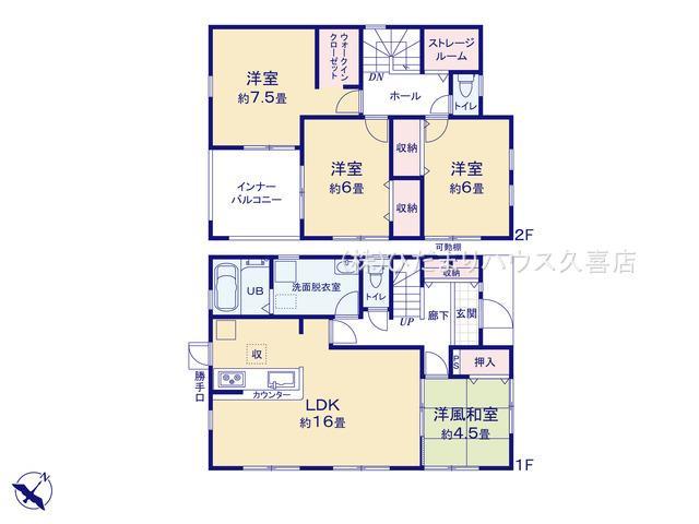 主寝室7.5帖にWIC付き! 2階に納戸ございます。