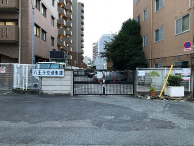 【外観】八王子交通車庫