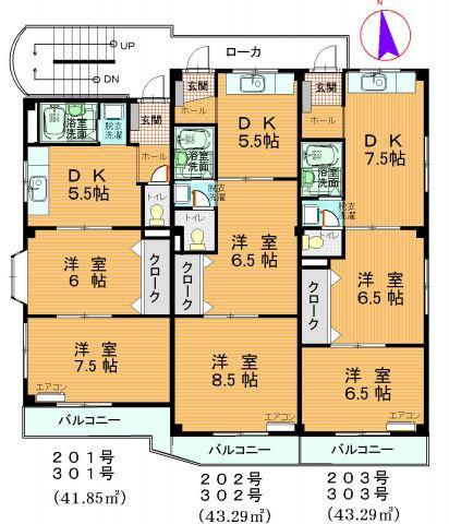 星ヶ丘アパートメント