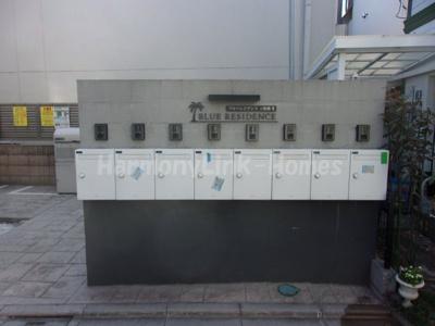 ブルーレジデンス上板橋Ⅱの集合郵便受け☆