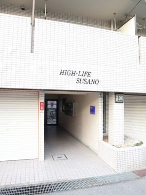 【エントランス】ハイライフ須佐野