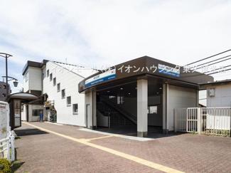西武鉄道新宿線「東伏見」駅(約320m)