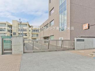 西東京市立保谷中学校(約985m)