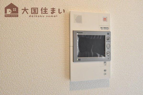 【セキュリティ】エステムコート難波Ⅴブロード