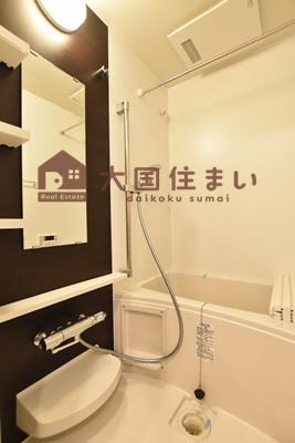 【浴室】エステムコート難波Ⅴブロード