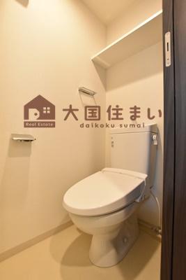 【トイレ】エステムコート難波Ⅴブロード