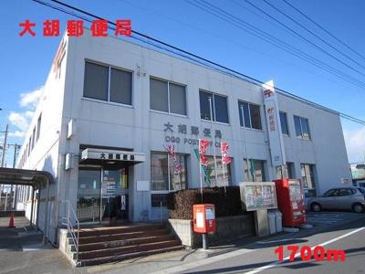 大胡郵便局まで1700m