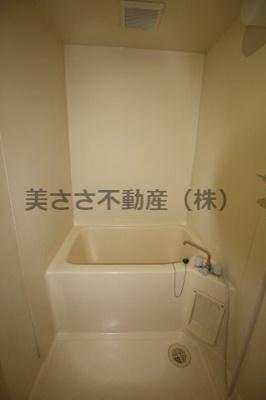 【浴室】アリエス台町