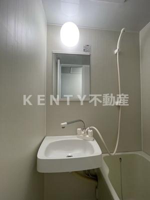 【浴室】ファーストコート鵜の木