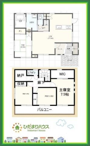 主寝室7.5帖にWIC付き! 納戸もございます!