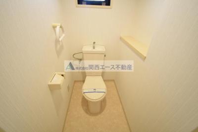 【トイレ】グランドール新石切