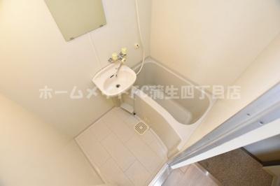 【浴室】グランベール鶴見