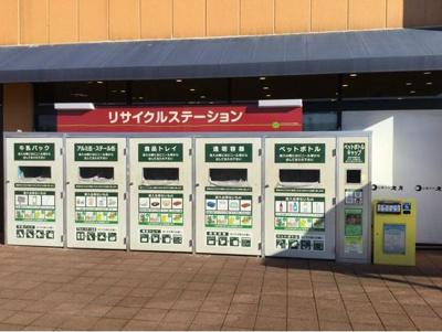 【周辺】仮)阿見町阿見新築アパートA棟
