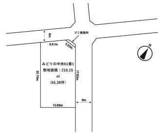 【土地図】つくば市みどりの中央 2400万円 売地