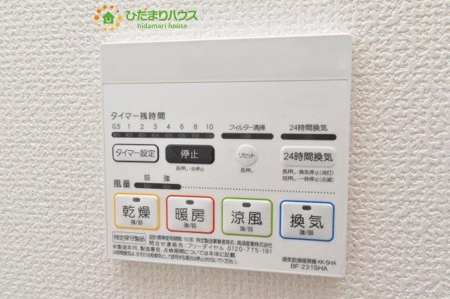 【設備】上尾市小泉8丁目 新築一戸建て 04