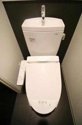 【トイレ】ジアコスモ大阪城南Ⅱ