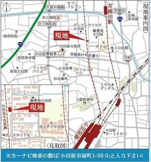 地図:カーナビ検索の際は「小田原市扇町1-38-3」と入力ください!