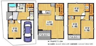 ■1号地:3,170万円■