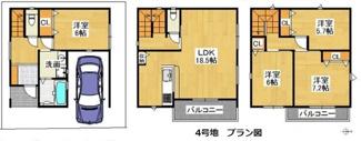 1号地:3130万円