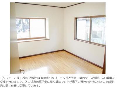 【洋室】倉敷市玉島道口 リフォーム済中古住宅